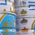 China importó menos lácteos en enero pero a mayor precio