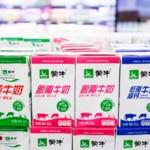 Estados Unidos mejora acceso al mercado lácteo chino